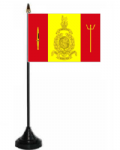Fleet Protection Desk / Table Flag with plastic stand and base.